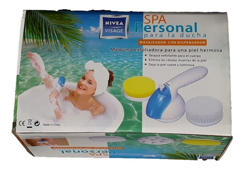 spa personal set