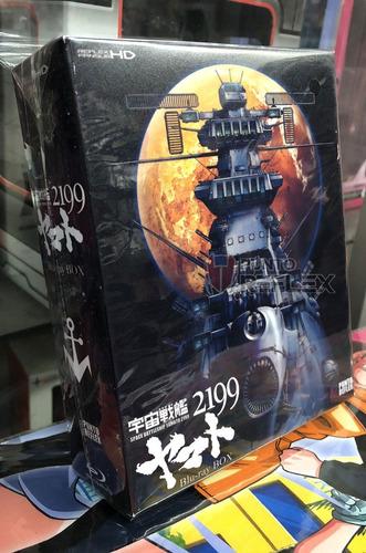 space battleship yamato 2199 blu-ray box