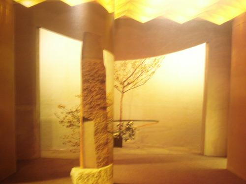 space of akari and stone, de isamu nobuchi