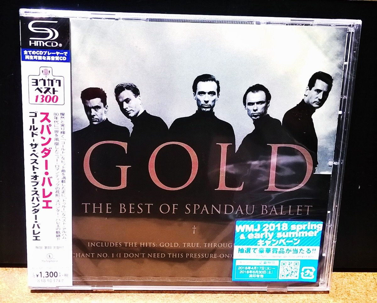 Spandau Ballet Gold - The Best...