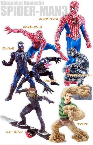 spiderman 3 chozoukei soul of hyperfiguration set x 10 unico