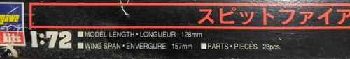 spitfire mki escala 1/72 hasegawa