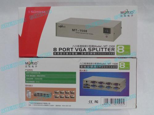splitter vga 8 puertos 1 entrada 8 salidas excelente marca