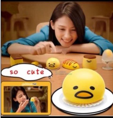 squishy gudetama huevo egg anime cute kawaii bomito