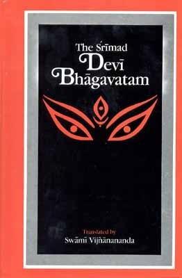 srimad devi bhagavatam in english shakti kali shiva tantra