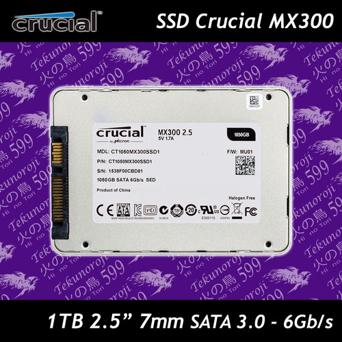 ssd crucial mx300 1tb 2.5'' 7mm sata 3 6gb/s