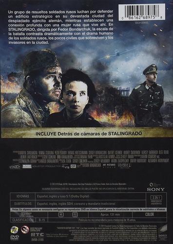 stalingrado mariya smolnikova pelicula dvd