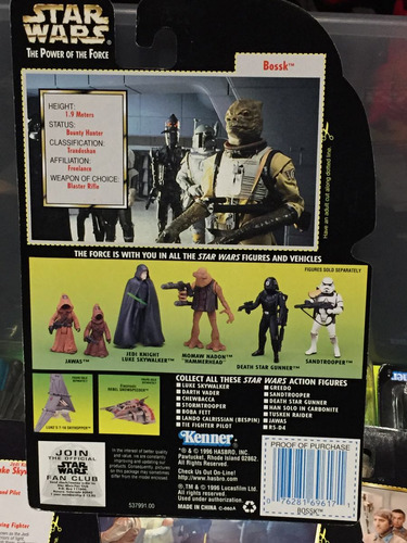 star wars bossk power of the force