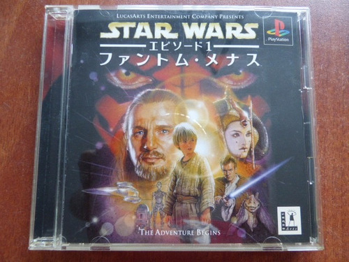 star wars episode 1 phantom playstation 1 ps1 zonagamz japon