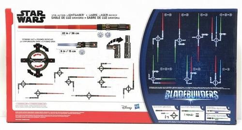 star wars lightsaber sable de luz giratorio hasbro tor b8263