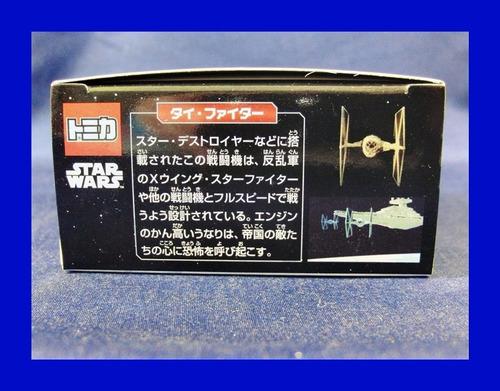 star wars miniatura tie fighter takara tomy