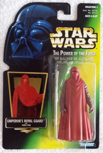star wars the power of the force emperor's royal guard
