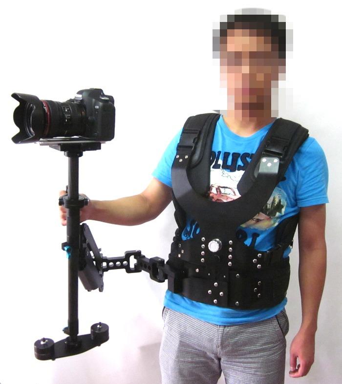 Steadycam profesional con chaleco brazo y estabilizador for Estabilizador de camara