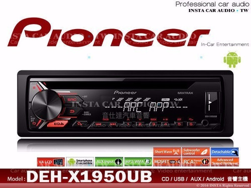 stereo pioneer dehx 1950ub usb aux mp3 player mixtrax