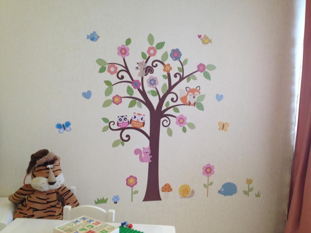 Sticker adhesivos vinilos murales infantiles en for Adhesivos infantiles