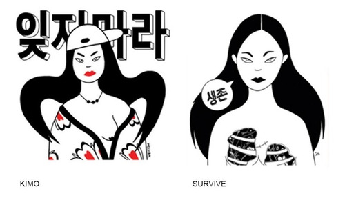 stickers variados - 3x$60