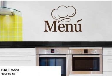 stiker viniles decorativos para cocina