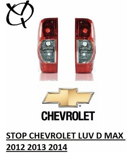 stop chevrolet luv dmax 2012 2013 2014