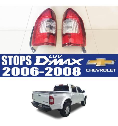 stop de  luv dmax  2006 2007 2008