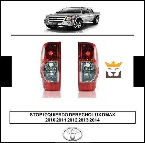 stop izquierdo derecho luv dmax 2010 2011 2012 203 2014