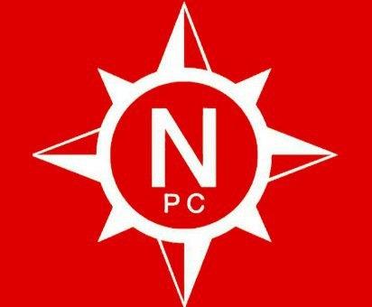 NORTEPC.COM.AR