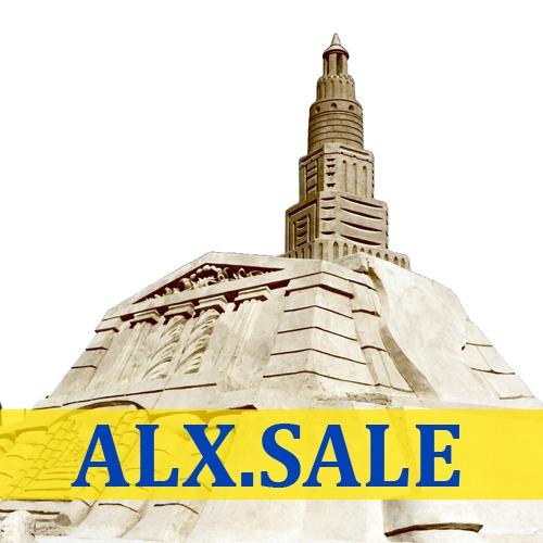 ALX.SALE