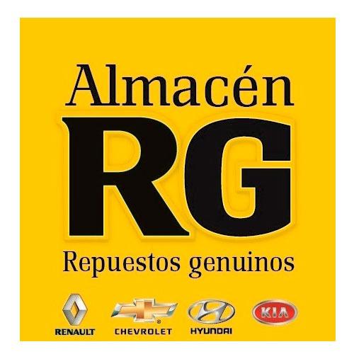 ALMACEN RG