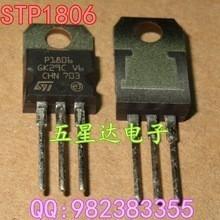 stp1806 atractivas p1806 to-220 60v 50a