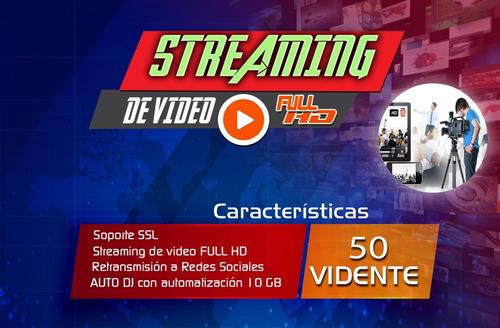 streaming de vídeo tv low latency