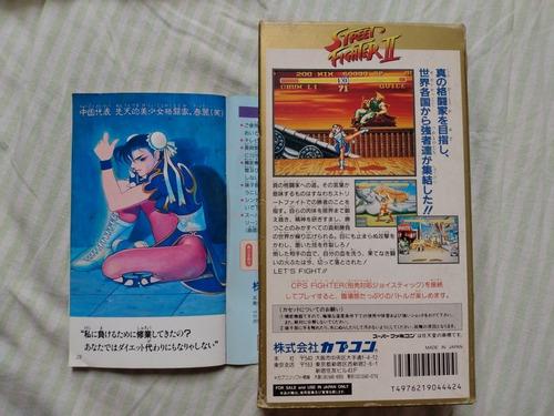 street fighter ii (com manual e proteção)
