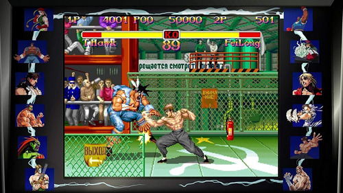street fighter juego
