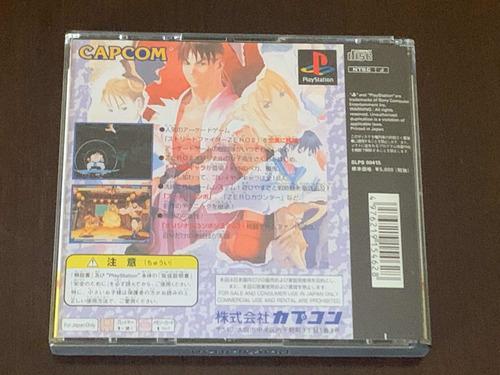 street fighter zero 2 play station jap