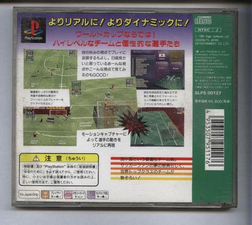 striker ( futibol ) cd original japonês