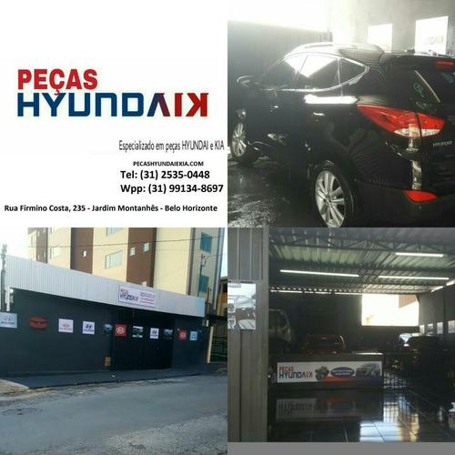 sucata hyundai santa fe automática 2008