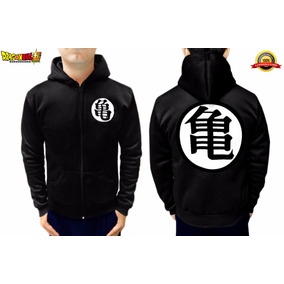 4d10ac7d69972 Sudadera Chamarra Dragon Ball Goku Negra Black Premium Super