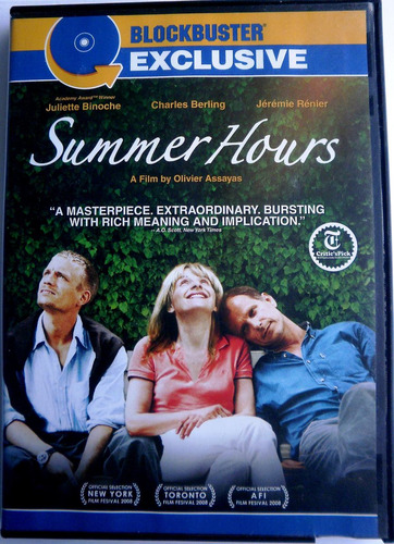 summer hours (francia) dvd.