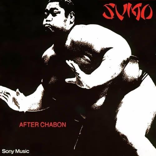 sumo after chabon vinilo nuevo lp reedicion 2016 stock