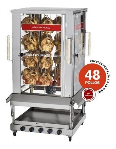 super asador 4 puertas ge 48 pollos sol real - aj hogar