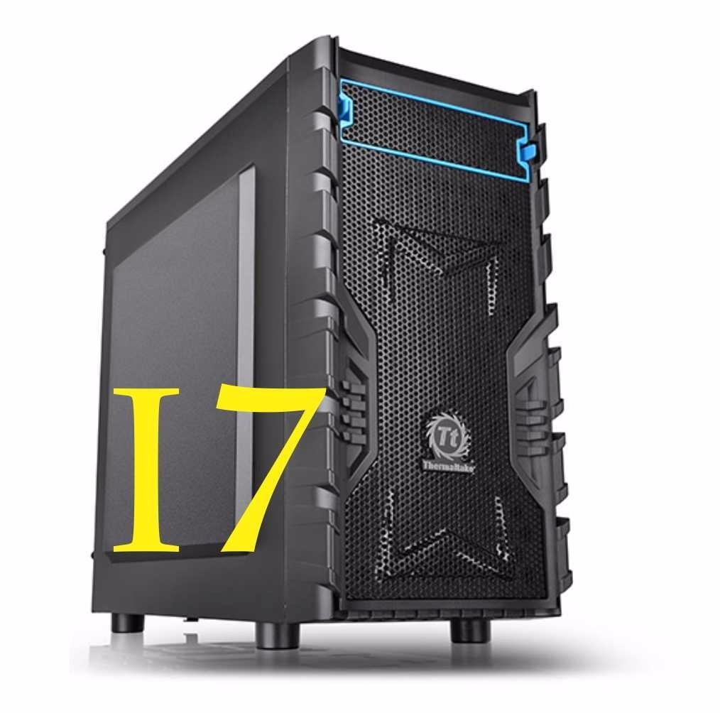 super cpu core i7 7ma gen - lo mejor de todo mercadolibre