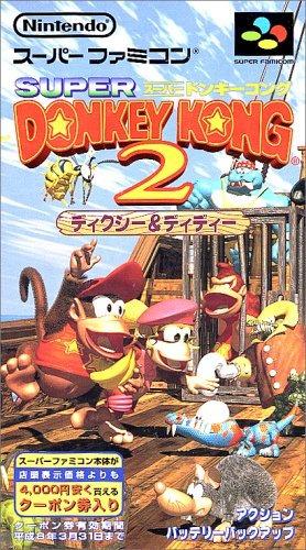 super donkey kong 2 (también conocido como donkey kong coun