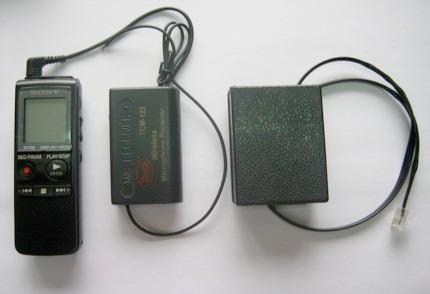 super grabadora telefonica inalámbrica (únicas en colombia)