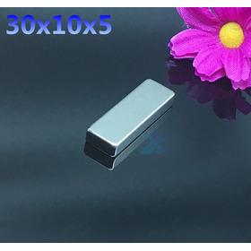 Super Ima Para Desenvolver Gerador Eolico 30x10x5 N50 20pçs