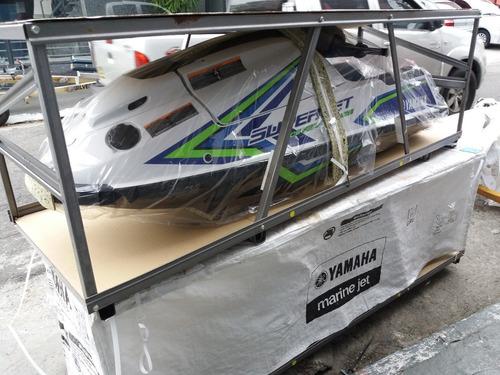 super jet  2019 yamaha 0km sxr 800 1500 kawasaki