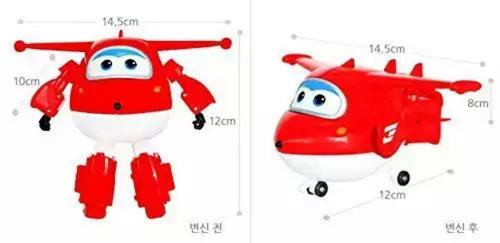 super jett, varios modelos, 12 cm - transformer koreano