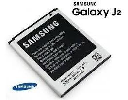 **super oferta bateria de samsung j1, j2, j5 y j7**