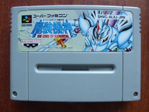 super robot taisen gaiden super famicom zonagamz japon