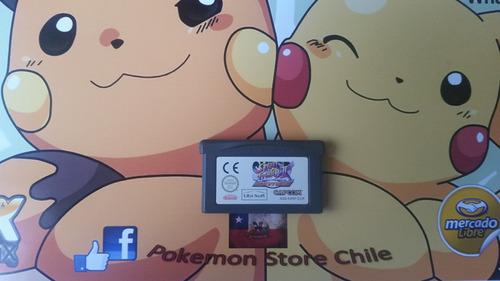 super street fighter 2 original con caja pokemon store chile