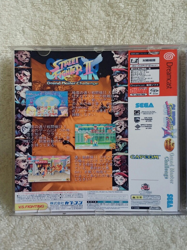 super street fighter 2 x para dreamcast - patch