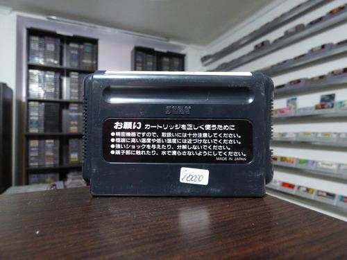 super thunder blade sega megadrive japon zonagamz