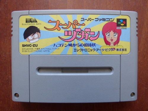 super zugan super famicom zonagamz japon